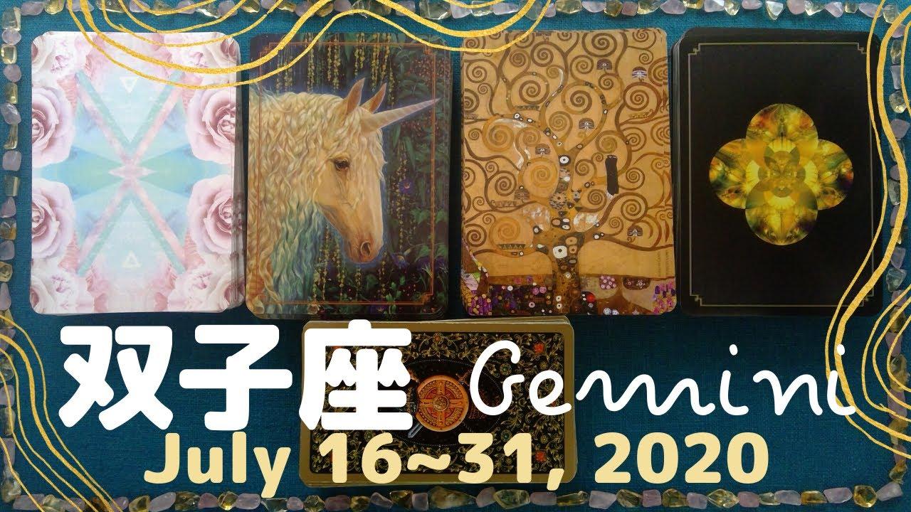 双子座★2020/7/16~31★隠されていたメッセージに気づき、それを自ら表現することで逆境から浮上する時 - Gemini - July 16~31, 2020
