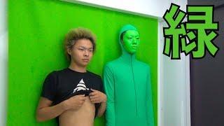 全身緑でプリクラを撮ったら人は消えるのか!?