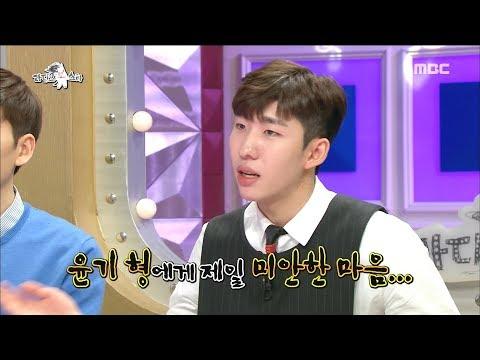 [RADIO STAR] 라디오스타 [Originally published] Lim Hyo-jun, 5,000m relay behind it!20180314