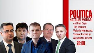 LIVE: Politica Nataliei Morari / 17.02.2021 /