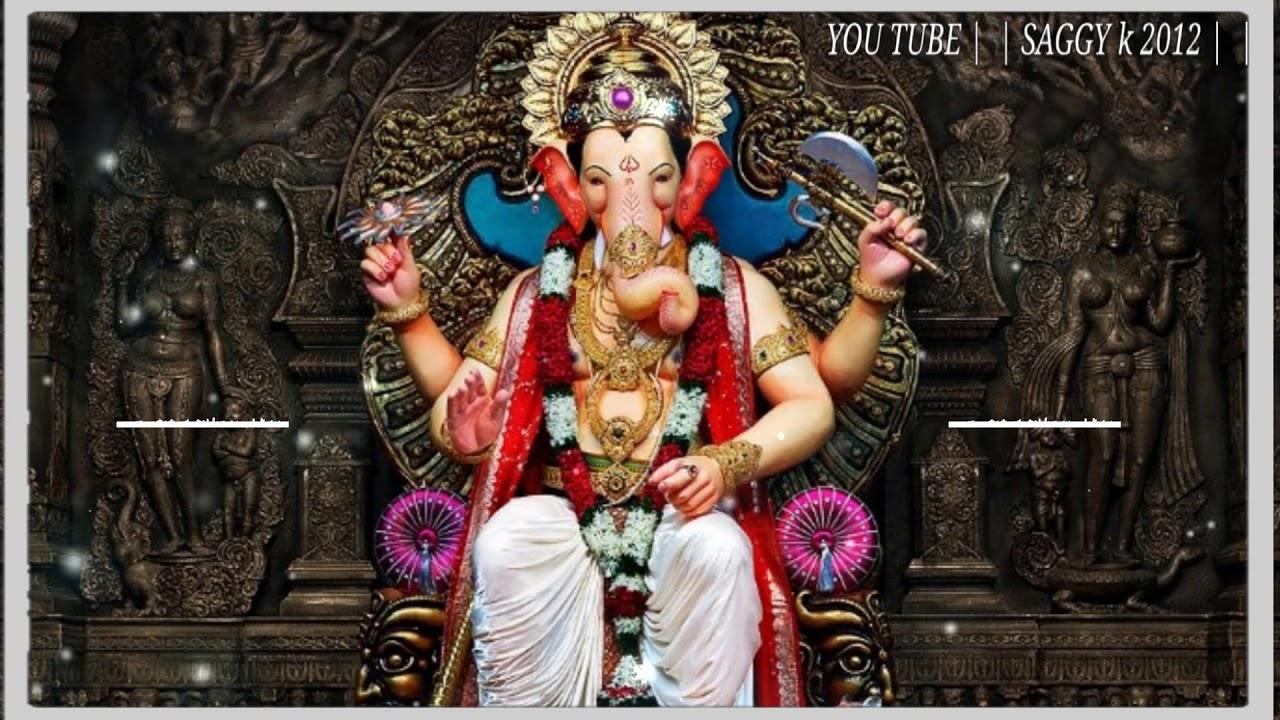 Download #gananayakaya ganadaivataya ganadhyakshaya dhimahi status