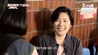 응답하라1994 버스 터미널 - 삼천포 / 조윤진
