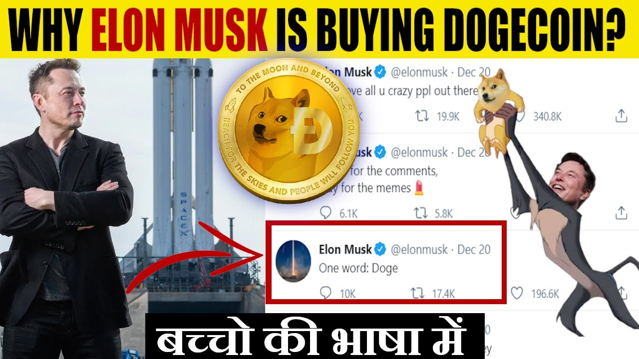 Download #DogeCoin to the Moon | Secret Game Plan of Elon Musk | Why crypto may survive| GIGL|Cryptocurrency