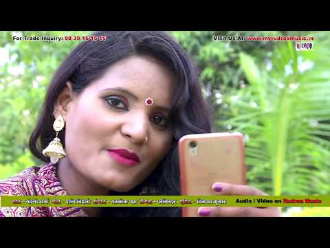 Bhola Sang Selfie Khich Ke [भोला संग सेल्फी खींच के] [Rudraa Music Video] [Nandani Sharma]