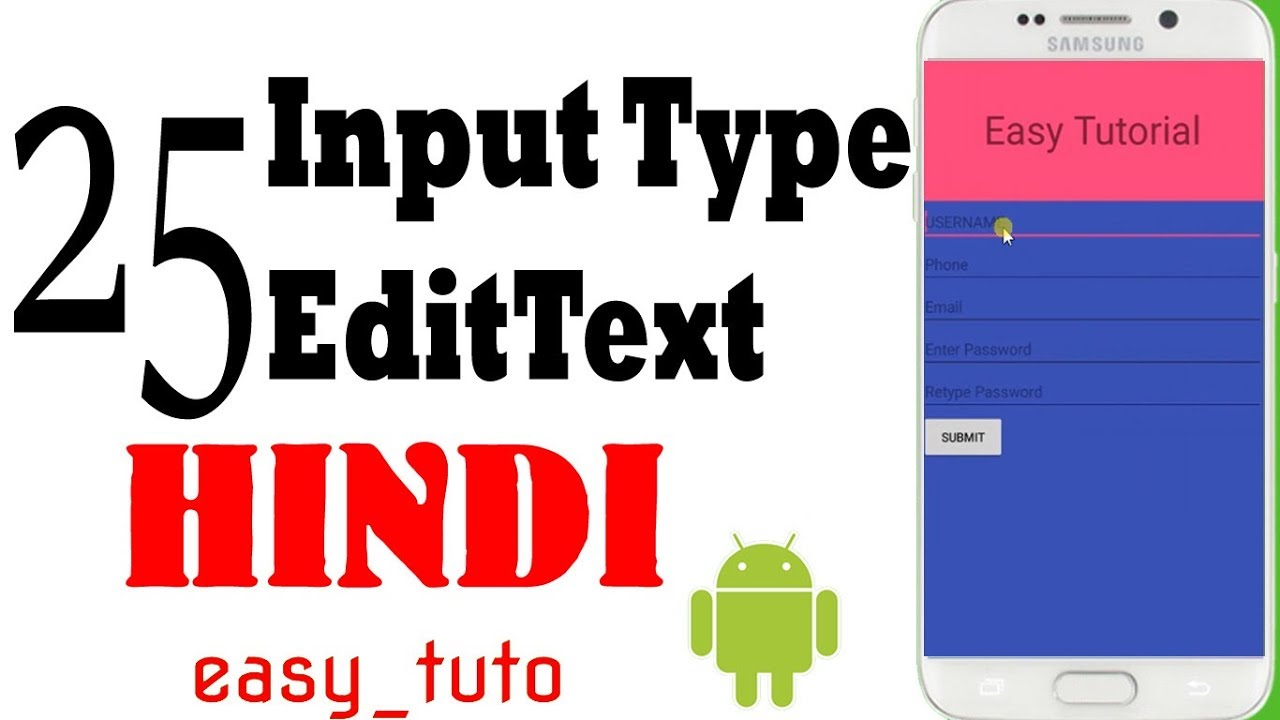 25 Input type for EditText | Android App Development Series | HINDI | HD