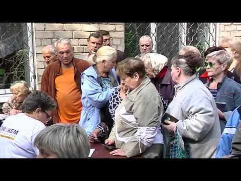 Жители Киевского Района Донецка получают помощь от Гуманитарного Штаба Рината Ахметова