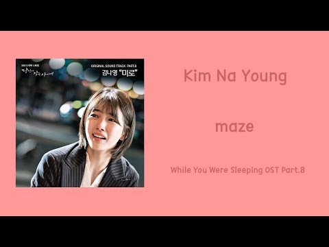 Kim Na Young – Maze [Han-Rom-Eng] [While You Were Sleeping OST Part.8]