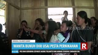 Wanita Nekat Bunuh Diri Usai Pesta Pernikahan