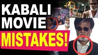 Kabali Movie Mistakes - 10 Funny Mistakes in Kabali Movie