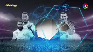 أرقام رائعة لكريم بنزيمة وكروس وراموس.. إليكم أبرز إحصائيات لاعبي ريال مدريد ضد فالنسيا