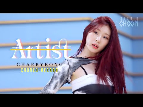 [Artist Of The Month] Choreo-Record with ITZY CHAERYEONG (ENG SUB)