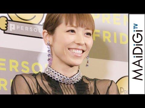 高画質☆エンタメニュースを毎日掲載!「MAiDiGiTV」登録はこちら↓ http://www.youtube.com/subscription_center?add_user=maidigitv 元「AKB48」の渡辺麻友さん...