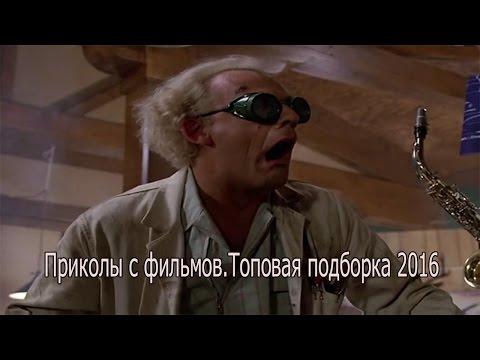 смешная нарезка из советских кинофильмов с монтажем