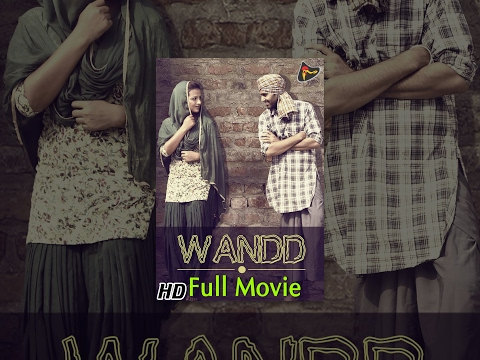 Wandd | Latest Punjabi Movies 2014 | New Full Popular Punjab