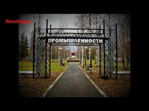 О городе Мирном, Архангельская область