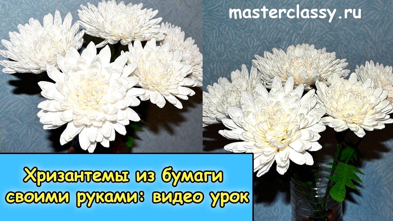 Фантазийный цветок из гофрированной бумаги. Мастер-класс Ольги .