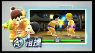 3DS - Deca Sports Extreme - Debut Trailer