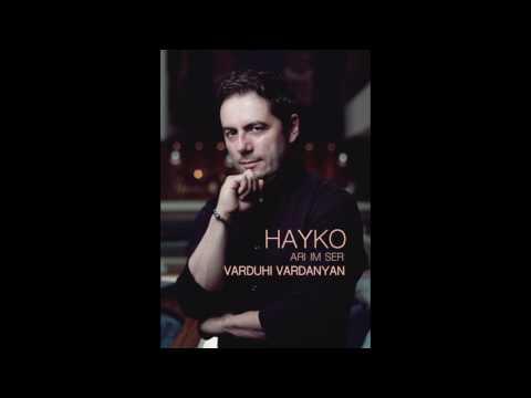 Hayko - Ari im ser // Հայկո - Արի իմ սեր