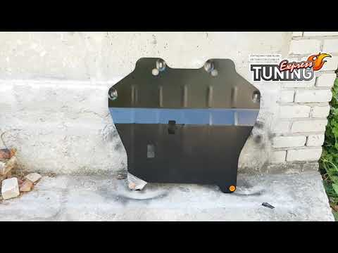 Защита двигателя Пежо 605 / Защита картера Peugeot 605 / Тюнинг запчасти / Обзор