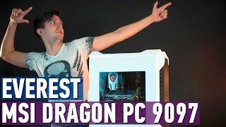 EVEREST MSI DRAGON PC 9097: БЕЛЫЙ ДРАКОН