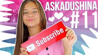 AskAdushkina #11 // Я решила перекраситься???