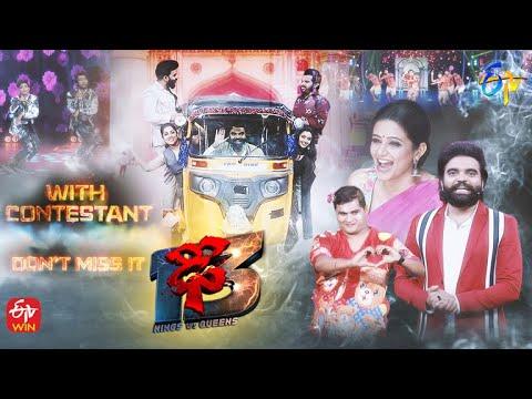 Download Dhee 13 Latest Promo | Kings vs Queens | 4th August 2021 | Sudheer,Rashmi,Aadi,Pradeep | ETV Telugu