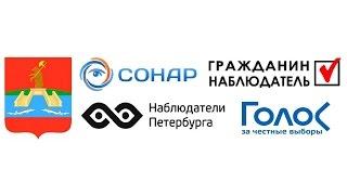 Обучение наблюдателей перед выборами в Рыбинске