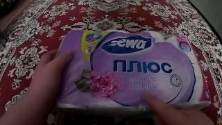 Обзор туалетной бумаги ЗЕВА!!!