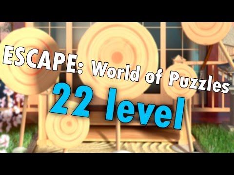 22 уровень - Escape World Travel (Побег: Мир Головоломок) прохождение