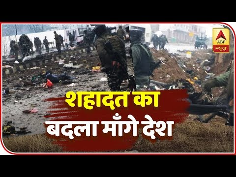 Pulwama Attack: Country Seeks Vengeance | ABP News