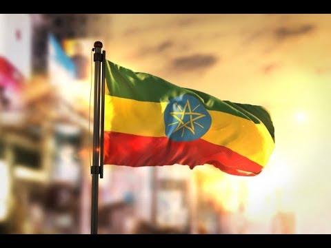 Ethiopian E-Visa Requirements 2018..