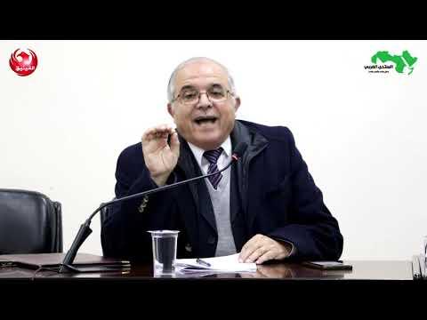 صفقة القرن: حقائق وأبعاد - د. وليد عبد الحي  - 04:57-2020 / 2 / 14
