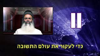 הרב יגאל כהן בשיחת טלפון נדירה עם הרב אמנון יצחק   הקדיח תבשילו כל האמת 1