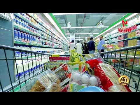 NestO Hypermarket Ajman - UAE