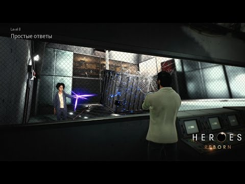 Heroes Reborn: Enigma (Level 8-13)