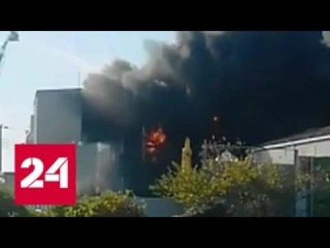 Пожар на химзаводе в Японии: 10 пострадавших - Россия 24