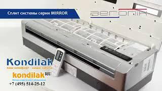 видео Сплит система Aeronik ASI-07HM/ASO-07HM
