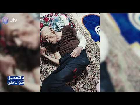 يعنف والد زوجته أمامها بالضرب حتى الموت | بالتفصيل مع ناطق