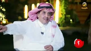 الشاعر صنيتان المطيري: أرفض إلقاء الشعر في الأعراس، لعدة أسباب.. منها هذا الموقف!