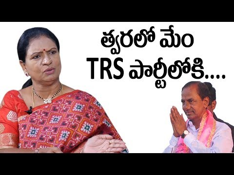 DK Aruna Speaks about Joining In TRS Party || DK Aruna Bold Interview || SumanTV
