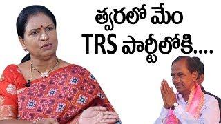 DK Aruna Speaks about Joining In TRS Party || DK Aruna Exclusive || SumanTV