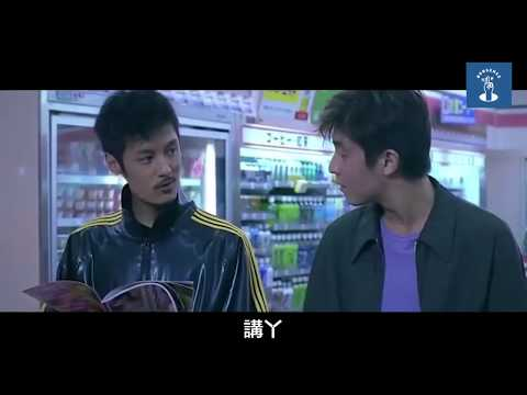 陳冠希:你冇得同我個 CLOT 鬥!