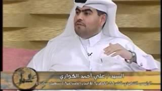 Qatar's first satellite Es'hail 1
