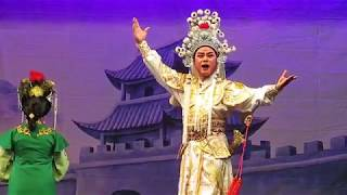 广东潮剧院二团 - 边城烽火 2 คณะงิ้วหยี่ท้วง - เปียงเซี้ยฮงฮ่วย 2