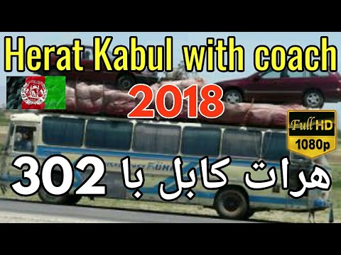 Download هرات کابل با 302   Herat Kabul with coach