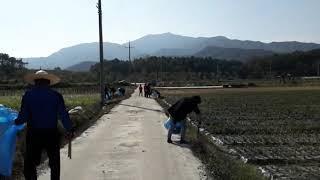 완주평생교육 아카데미 채움학교 (지역사회 봉사활동)
