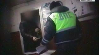 Вести-Хабаровск. Инспекторы ДПС брали взятки с дальнобойщиков