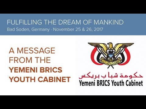 Message from Yemeni BRICS Youth Cabinet to the Schiller Institute Conference