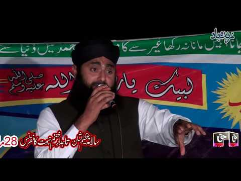 New Kalam / Beautiful Naat Sharif by Adnan Raza Qadri / Barnala