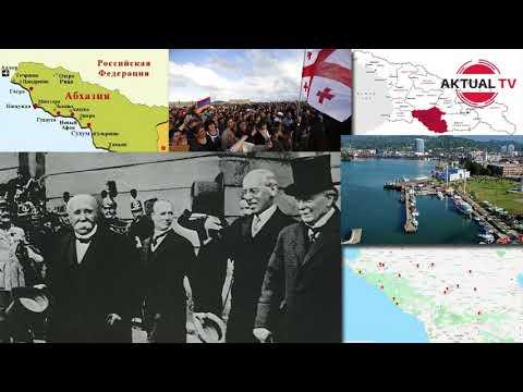 Армения запросила у Грузии право на новый сепаратизм